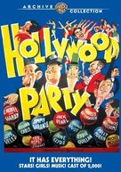 Hollywood Party - DVD cover (xs thumbnail)