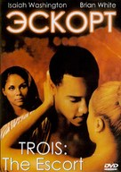 Trois The Escort - Russian Movie Cover (xs thumbnail)