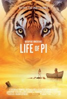 Life of Pi - Teaser movie poster (xs thumbnail)