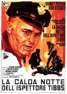 In the Heat of the Night - Italian Movie Poster (xs thumbnail)