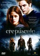 Twilight - Brazilian Movie Cover (xs thumbnail)