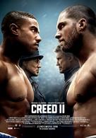 Creed II - Romanian Movie Poster (xs thumbnail)