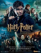 Harry Potter and the Deathly Hallows: Part II - Video release movie poster (xs thumbnail)