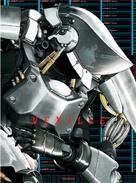 Bekushiru: 2077 Nihon sakoku - DVD cover (xs thumbnail)