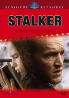 Stalker - German DVD cover (xs thumbnail)