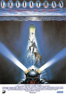 Leviathan - Spanish Movie Poster (xs thumbnail)