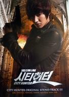 """Siti hyunteo"" - South Korean Movie Cover (xs thumbnail)"
