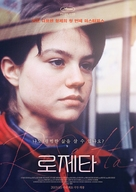 Rosetta - South Korean Re-release movie poster (xs thumbnail)