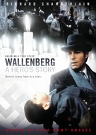 Wallenberg: A Hero's Story - Movie Cover (xs thumbnail)