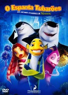 Shark Tale - Brazilian DVD cover (xs thumbnail)
