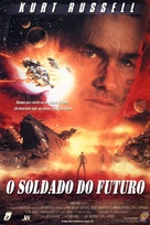 Soldier - Brazilian Movie Poster (xs thumbnail)