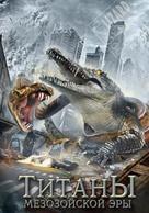Mega Python vs. Gatoroid - Russian Movie Cover (xs thumbnail)