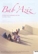 Bab'Aziz - Swiss poster (xs thumbnail)