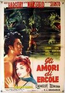 Gli amori di Ercole - Italian Movie Poster (xs thumbnail)