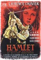 Hamlet - Spanish Movie Poster (xs thumbnail)