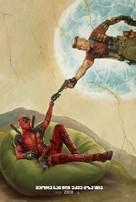 Deadpool 2 - Georgian Movie Poster (xs thumbnail)