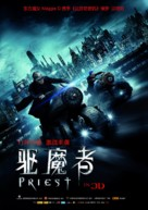 Priest - Chinese Movie Poster (xs thumbnail)