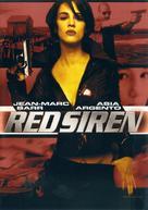 La sirène rouge - Movie Cover (xs thumbnail)
