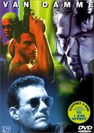 Double Team - French DVD movie cover (xs thumbnail)