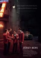 Jersey Boys - German Movie Poster (xs thumbnail)