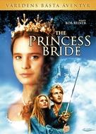 The Princess Bride - Swedish Movie Cover (xs thumbnail)