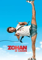 You Don't Mess with the Zohan - Slovenian Movie Poster (xs thumbnail)