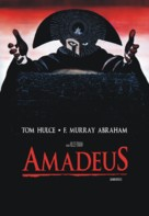 Amadeus - Argentinian DVD movie cover (xs thumbnail)