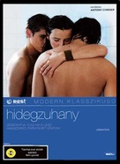 Douches froides - Hungarian DVD cover (xs thumbnail)