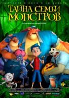 Isla Calaca - Russian Movie Poster (xs thumbnail)