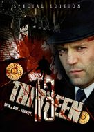 13 - DVD cover (xs thumbnail)