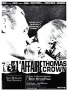The Thomas Crown Affair - French Movie Poster (xs thumbnail)