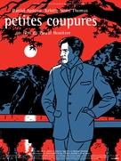 Petites coupures - French Movie Poster (xs thumbnail)