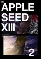 """Appurushîdo XIII"" - Japanese DVD movie cover (xs thumbnail)"