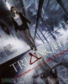 Triangle - Australian Movie Poster (xs thumbnail)