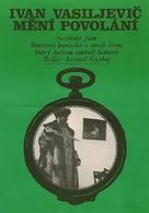 Ivan Vasilevich menyaet professiyu - Czech Movie Cover (xs thumbnail)