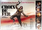 Cross of Iron - French Movie Poster (xs thumbnail)