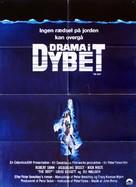 The Deep - Danish Movie Poster (xs thumbnail)