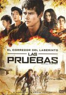 Maze Runner: The Scorch Trials - Spanish Movie Cover (xs thumbnail)
