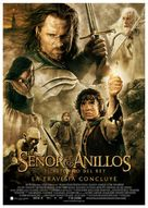 The Lord of the Rings: The Return of the King - Argentinian Movie Poster (xs thumbnail)
