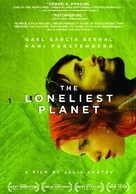 The Loneliest Planet - Movie Cover (xs thumbnail)