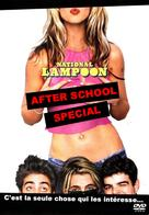 After School Special - French Movie Cover (xs thumbnail)