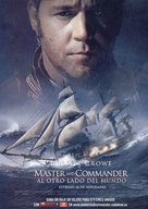 Master and Commander: The Far Side of the World - Spanish Movie Poster (xs thumbnail)