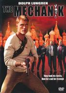 The Mechanik - South African DVD movie cover (xs thumbnail)