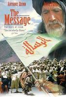 The Message - DVD cover (xs thumbnail)