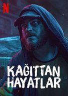 Kagittan Hayatlar - Turkish Video on demand movie cover (xs thumbnail)