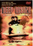 Deep Rising - Spanish DVD cover (xs thumbnail)