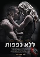 Southpaw - Israeli Movie Poster (xs thumbnail)