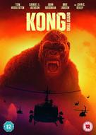 Kong: Skull Island - British Movie Cover (xs thumbnail)