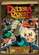 """Derutora kuesuto"" - DVD movie cover (xs thumbnail)"