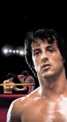 Rocky II - Key art (xs thumbnail)